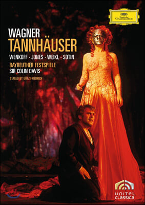 Siegfried Jerusalem 바그너: 탄호이저 (Wagner: Tristan und Isolde)