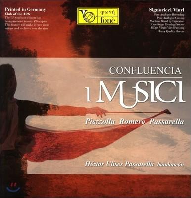 I Musici 피아졸라: 10월의 멜로디 / 로메로: 현을 위한 모음곡 / 파사렐라: 리오플라텐스 모음곡 - 이무지치 (Confluencia) [LP]
