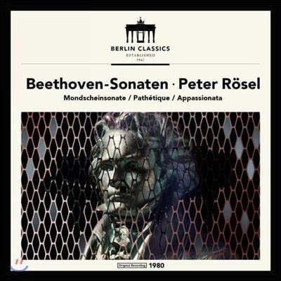 Peter Rosel 베토벤: 피아노 소나타 8번 '비창', 14번 '월광', 23번 '열정' (Beethoven: Piano Sonatas) [LP]