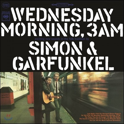 Simon & Garfunkel (사이먼 앤 가펑클) - 1집 Wednesday Morning, 3A.M. [LP]