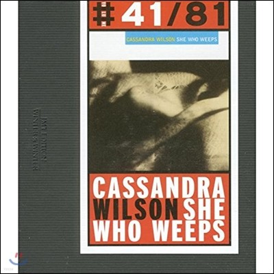 Cassandra Wilson (카산드라 윌슨) - She Who Weeps