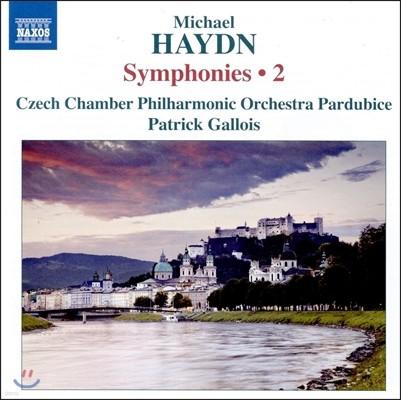 Patrick Gallois 미하엘 하이든: 교향곡 2집 - 신포니아 P.17, 18, 22, 42 (Michael Haydn: Symphonies Vol.2) 파두리체 체코 체임버 필하모닉, 패트릭 갈루아