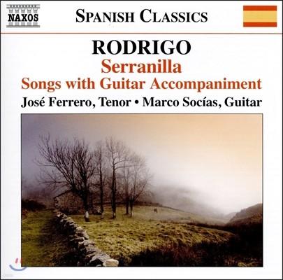 Jose Ferrero / Marco Socias 로드리고: 가곡집 [기타 반주 버전] (Joaquin Rodrigo: Serranilla - Songs with Guitar Accompaniment) 호세 페레로, 마르코 소시아스