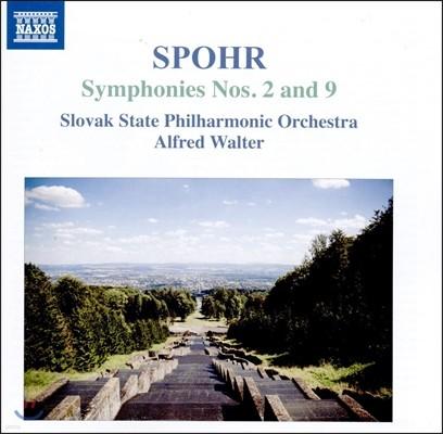 Alfred Walter 루이스 슈포어: 교향곡 2번, 9번 '사계' (Louis Spohr: Symphonies Op.49, Op.143 'Die Jahreszeiten [The Seasons]') 알프레드 발터, 슬로바키아 필하모닉