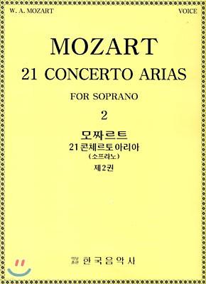 MOZART 21 Concerto arias For Soprano 2
