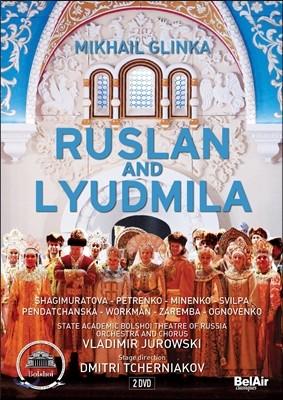 Vladimir Jurowski 글린카: 오페라 '루슬란과 루드밀라' - 블라디미르 유로프스키, 미하일 페트렌코 (Glinka: Ruslan and Lyudmila)