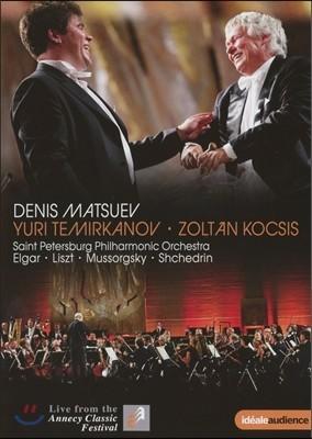 Denis Matsuev / Zoltan Kocsis 2014년 안시 클래식 페스티벌 - 데니스 마추예프, 졸탄 코치쉬 (Annecy Classic Festival - Elgar / Liszt / Mussorgsky / Shchedrin)