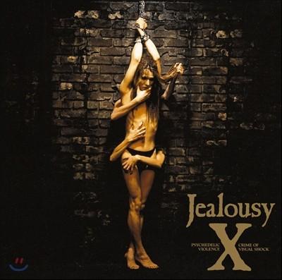 X (엑스) - Jealousy [2016 리마스터 버전]
