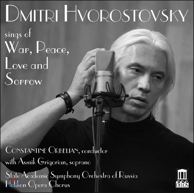 Dmitri Hvorostovsky 드미트리 흐보로스토프스키 - 전쟁, 평화, 사랑 그리고 슬픔 (Sings of War, Peace, Love and Sorrow)