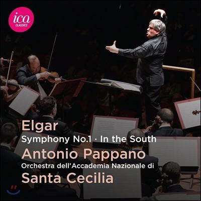 Antonio Pappano 엘가: 교향곡 1번, 서곡 '남쪽에서' - 안토니오 파파노, 산타 체칠리아 아카데미 (Elgar: Symphony No. 1, In the South)