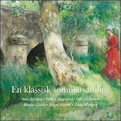Jussi Bjorling 클래식 여름 컬렉션 - 스웨덴 작곡가들의 성악/합창곡 모음 (En Klassisk Sommarsamling)