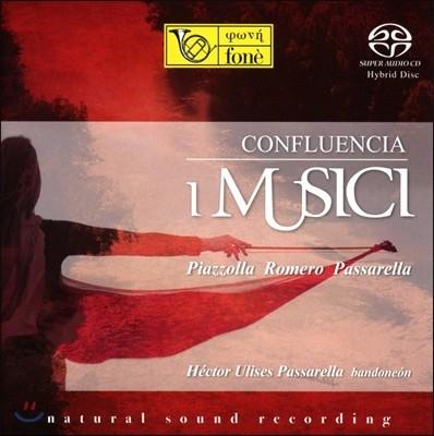 I Musici 피아졸라: 10월의 멜로디 / 로메로: 현을 위한 모음곡 / 파사렐라: 리오플라텐스 모음곡 - 이무지치 (Confluencia)