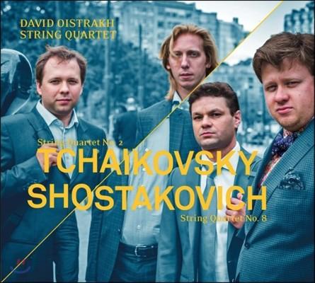 David Oistrakh String Quartet 차이코프스키: 현악사중주 2번 / 쇼스타코비치: 현악사중주 8번 (Tchaikovsky / Shostakovich: String Quartets Opp.22 & 110)