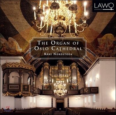Kare Nordstoga 오슬로 대성당 오르간으로 연주하는 오르간 명곡집 (The Organ of Oslo Cathedral)