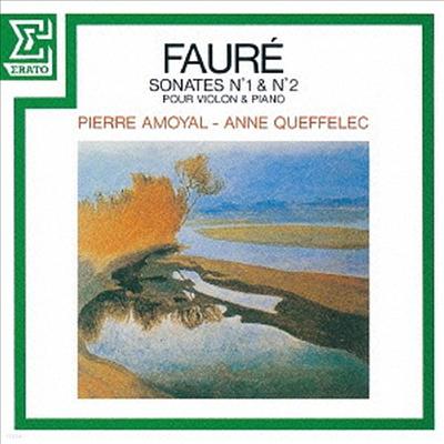 포레: 바이올린 소나타 1, 2번 (Faure: Violin Sonata No.1 & 2) (Remastered)(일본반) - Pierre Amoyal
