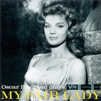 Oscar Peterson Trio - My Fair Lady (SHM-CD)(일본반)