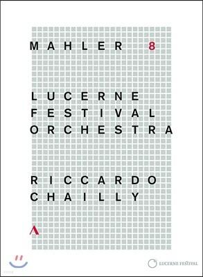 사무엘 윤 / Riccardo Chailly 말러: 교향곡 8번 '천인 교향곡' - 2016 루체른 페스티벌 실황 (Mahler: Symphony No.8 'of a Thousand' - Lucerne Festival)