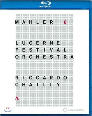 사무엘 윤 / Riccardo Chailly 말러: 교향곡 8번 '천인 교향곡' - 2016 루체른 페스티벌 실황 (Mahler: Symphony No.8 'of a Thousand' - Lucerne Festival) [블루레이]