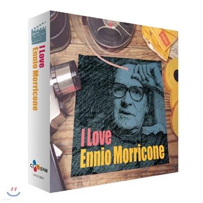 I Love Ennio Morricone (아이 러브 엔니오 모리꼬네)