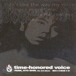 박효신 3집 - Time-Honored Voice