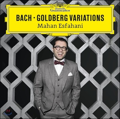 Mahan Esfahani 바흐: 골드베르크 변주곡 - 마한 에스파하니 [하프시코드 연주반] (J.S. Bach: Goldberg Variations BWV988)