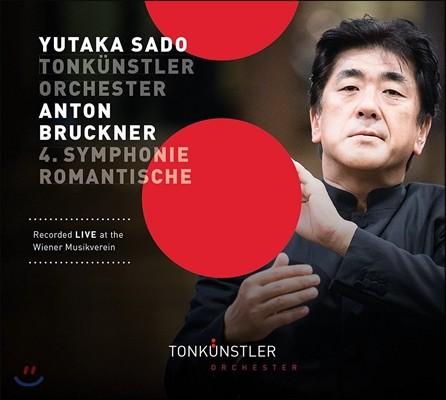 Yutaka Sado 브루크너: 교향곡 4번 '낭만적' (Bruckner: Symphony No.4 Romantic) 사도 유타카, 톤퀸스틀러 오케스트라