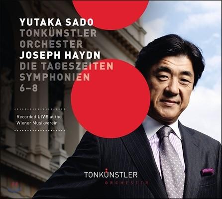 Yutaka Sado 하이든: 교향곡 6번 '아침', 7번 '정오', 8번 '저녁' (Haydn:  Symphonies Die Tageszeiten - Le Matin, Le Midi, Le Soir) 사도 유타카, 톤퀸스틀러 오케스트라