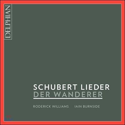 Roderick Williams / Iain Burnside 슈베르트의 가곡들: 방랑자 - 로데릭 윌리엄스 (Schubert Lieder: Der Wanderer)