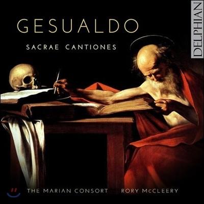 Marian Consort 카를로 제수알도: 5성부를 위한 성가곡집 1권 - 마리안 콘소트 (Carlo Gesualdo: Sacrae Cantiones Book 1)