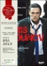 Kent Nagano 무소르그스키: 보리스 고두노프 - 박종호 유럽 오페라하우스 명연 시리즈 33 (Mussorgsky: Boris Godunov)