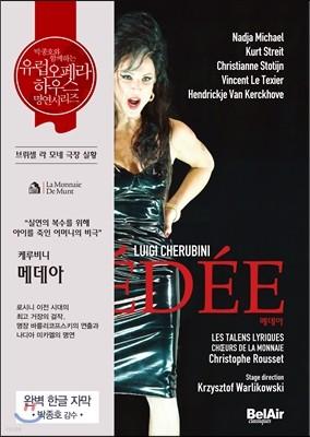 케루비니: 메데아 - 박종호 유럽 오페라하우스 명연 시리즈 34 (Cherubini: Medee)