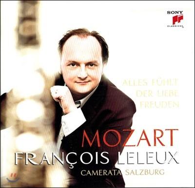 Francois Leleux 모차르트: 오보에와 오케스트라를 위한 작품집