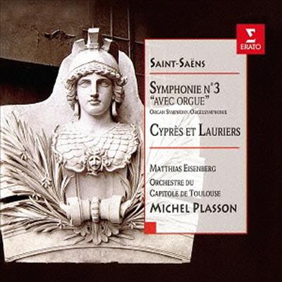 생상: 교향곡 3번 '오르간', 편백나무와 월계수 (Saint-Saens: Symphony No.3 'Organ', Cypres Et Lauriers) (일본반) - Michel Plasson
