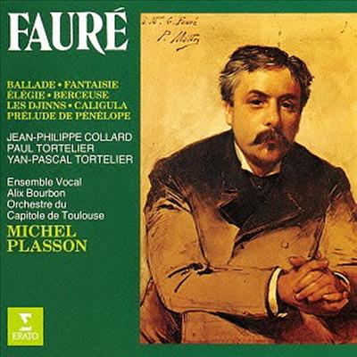 포레: 발라드, 엘리지, 칼리굴라 (Faure: L'Oeuvre D'Orchstre. Vol. 2) (일본반) - Michel Plasson