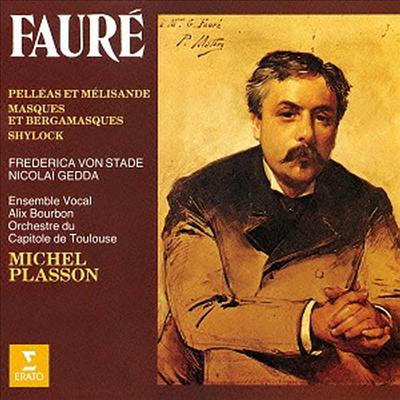 포레: 펠리아스와 멜리장드, 베르가마스크 오음곡, 샤일록 (Faure: L'Oeuvre D'Orchestre. Vol.1) (일본반) - Michel Plasson