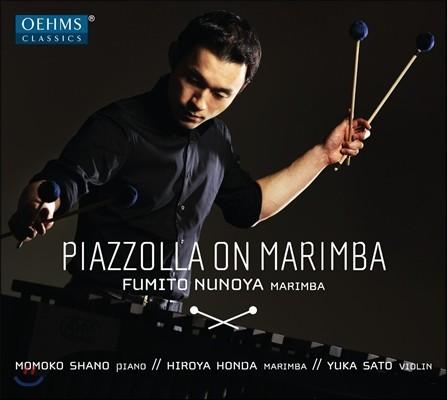 Fumito Nunoya 피아졸라 온 마림바 - 사계, 탱고 모음곡, 리베르탱고 외 (Piazzolla on Marimba) 후미토 누노야, 히로야 혼다