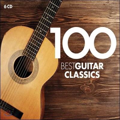 베스트 기타 클래식 100 (100 Best Guitar Classics)