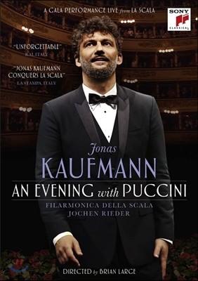 Jonas Kaufmann 요나스 카우프만 - 푸치니 이브닝: 오페라 아리아 (An Evening with Puccini: Opera Arias)