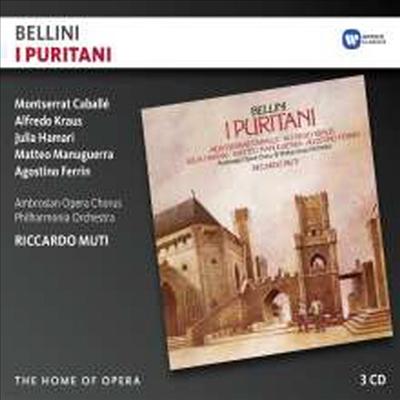 벨리니: 청교도 (Bellini: I Puritani) (3CD) - Montserrat Caballe