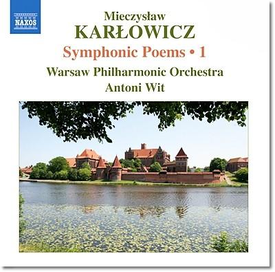 Antoni Wit 카르워비치: 교향시 1집 - 가면무도회의 에피소드, 리투아니아 랩소디 (Mieczyslaw Karlowicz: Symphonic Poems Volume 1)