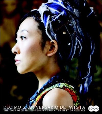 Misia (미샤) - Decimo X Aniversario De Misia (데시모 X 아니베르사리오 데 미샤)
