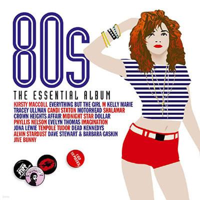 80s - The Essential Album