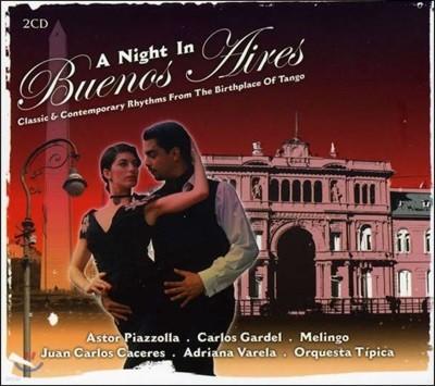 아르헨티나 음악 - 탱고 (A Night In Buenos Aires: Classic & Contemporary Rhythms from the Birthplace of Tango)