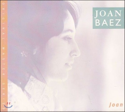 Joan Baez (존 바에즈) - Joan