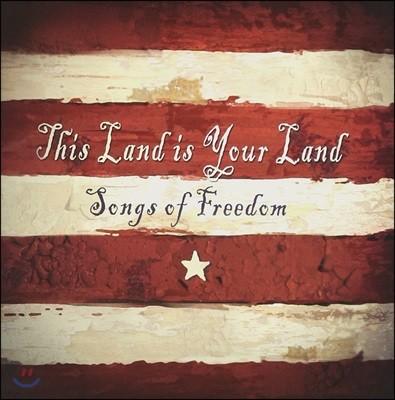 1950-60년대 포크 음악 모음집 (This Land Is Your Land - Songs Of Freedom)