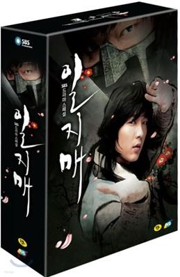 일지매 박스세트 : SBS드라마 (7Disc)[영어자막]