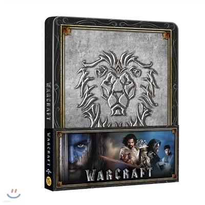 워크래프트: 전쟁의 서막 (2D+3D 스틸북 얼라이언스 띠지 한정수량) : 블루레이