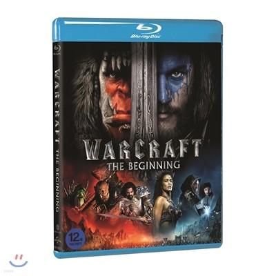 워크래프트: 전쟁의 서막 (1Disc) : 블루레이