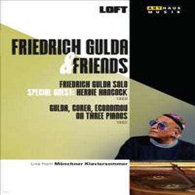 프리드리히 굴다와 친구들 (Friedrich Gulda and Friends) (2013) - Friedrich Gulda