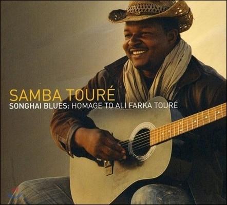 Samba Toure (삼바 투레) - Songhai Blues: Homage To Ali Farka Toure